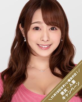 FANZAライブチャットに出演中のAV女優チャットレディ白石茉莉奈