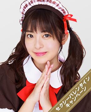 FANZAライブチャットでチャットレディをするAV女優の桜もこ